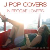 Baby I Love You (Reggae Version)