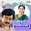 Aruna Raaga (Original Motion Picture Soundtrack) - EP