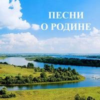 Женя Таланов - Родина Слышит