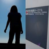 Sunset Story  EP-Meiko