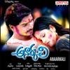 Anaarkali (Original Motion Picture Soundtrack)