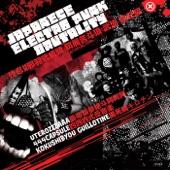 Japanese Electro Punk Brutality