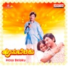 Hosa Belaku (Original Motion Picture Soundtrack) - EP