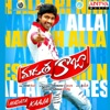 Madata Kaaja (Original Motion Picture Soundtrack) - EP