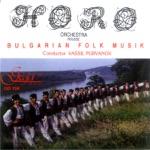 Horo Orchestra & Vassil Purvanov - Loveshko Horo