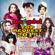 Dangdut Top Request 2015 - Various Artists