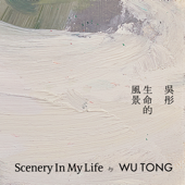 Scenery In My Life  EP-Wu Tong
