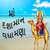 Maa Dashaman Vadhamna