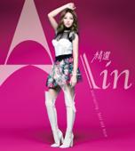 精選A-Lin - Everlasting…Best and More