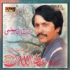 The Best of Attaullah Khan Essa Khailvi Vol 3