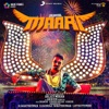 Maari Original Motion Picture Soundtrack