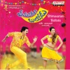 Bhimavaram Bullodu (Original Motion Picture Soundtrack)