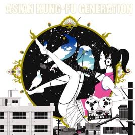 Asian kung fu generation hold me tight lyrics