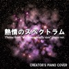 Theme from ゛the Seven Deadly Sins゛ Piano Ver. - Single ジャケット写真