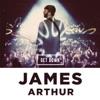 Get Down (Remixes)  - EP, James Arthur