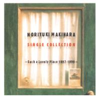 槇原 敬之 - NORIYUKI MAKIHARA SINGLE COLLECTION ~Such a Lovely Place 1997~1999~ artwork