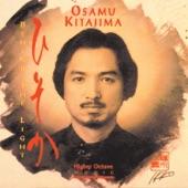 Osamu Kitajima - The Three Orders