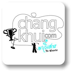 Changkhui: Ya Wisate