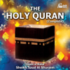 Surah Ar-Rahman - Saud Al-Shuraim