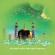 Inang Di Aidilfitri - Zaleha Hamid