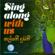 Various Artists - Kalpani Duwani