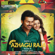 All in All Azhagu Raja (Original Motion Picture Soundtrack) - EP - Thaman S.