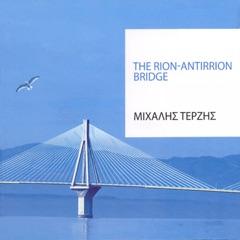 The Rion - Antirion Bridge