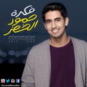 Khawater  Humood Alkhudher - Humood Alkhudher