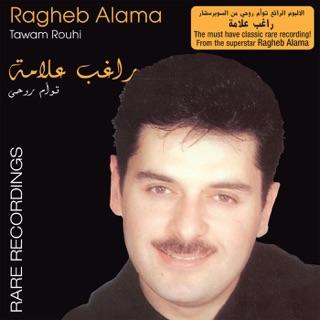 album ragheb alama 2011 gratuit