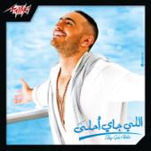 Dayman Maak  Tamer Hosny - Tamer Hosny
