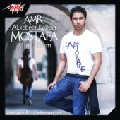 El Kebeer Kebeer - Amr Mostafa - Amr Mostafa