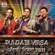 Punjabi Virsa 2011 - Manmohan Waris, Kamal Heer & Sangtar - Manmohan Waris, Kamal Heer & Sangtar