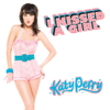 Katy Perry - I Kissed a Girl artwork