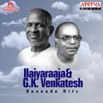 Gelathi Baaradu (Album Eradu Nakshatragalu) thumbnail