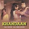 Khandaan (OST) - EP