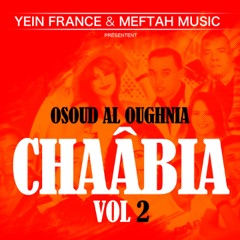 Ousoud Al Oughnia Chaâbia, Vol. 2