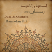 Duaa & Anasheed Ramadhan 2014-Various Artists