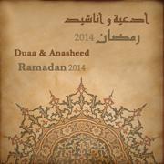 Duaa & Anasheed Ramadhan 2014 - Various Artists - Various Artists