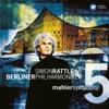 Mahler: Symphony No. 5 ジャケット写真