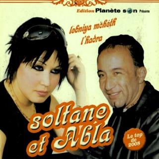 album salim et abla 2011