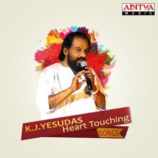 Harivarasanam - Ayyappan Tamil Devotional Songs by K  J