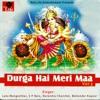 Durga Hai Meri Maa, Vol. 3