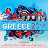 Greece 2014, Vol. 13 (Mixed by DJ Krazy Kon)