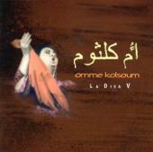 Mali Foutintou  Umm Kulthum - Umm Kulthum