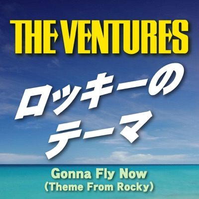 Gonna Fly Now - Single - The Ventures