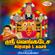 Sri Venkatesa Subrabatham & Kavasam - Meerakrishna