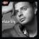 Bartah - Ramy Sabry