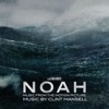Noah (Music from the Motion Picture), Clint Mansell & Kronos Quartet