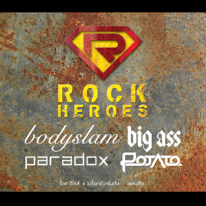 Various Artists - Rock Heroes