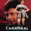 Chandaal (Original Motion Picture Soundtrack) - EP